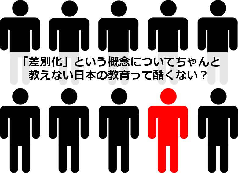 f:id:job-hunting-buddha:20170112173644p:plain