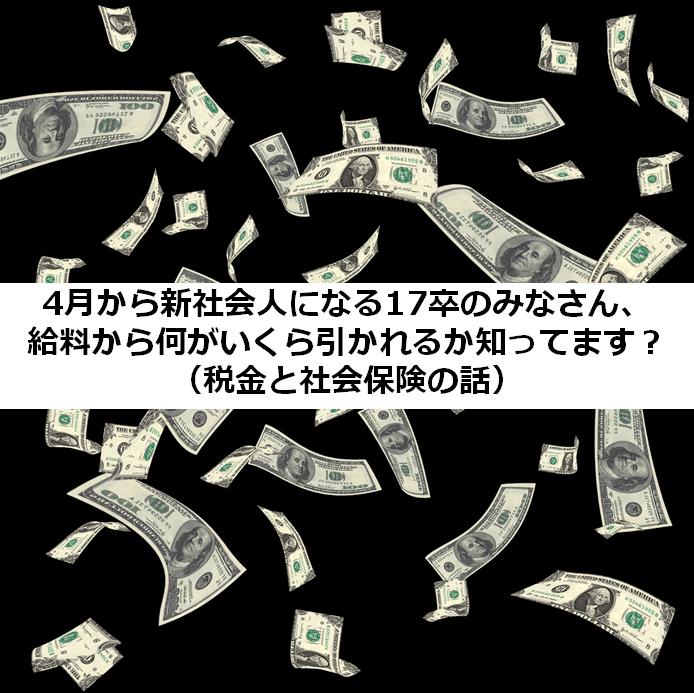 f:id:job-hunting-buddha:20170326100631p:plain
