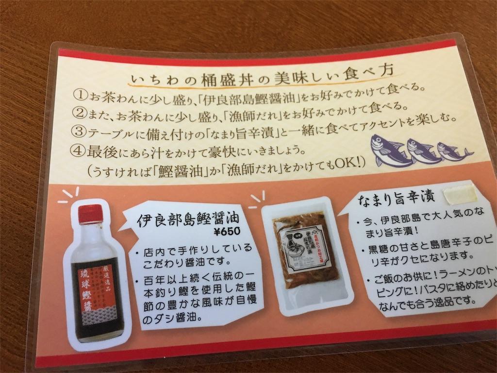 f:id:jobmiyakojima:20170128155743j:image