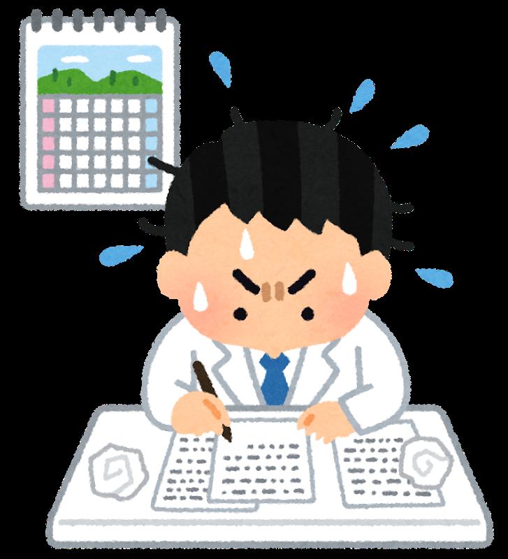 f:id:jobshunting:20181230212433p:plain
