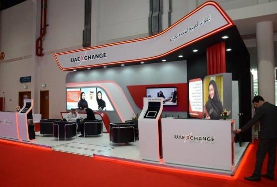 UAE Exchange Careers 2018 & Walk in Interview Jobs in Dubai