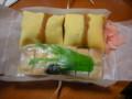 宝やのお寿司(3)