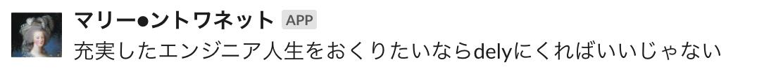 f:id:joe0000:20201223224305p:plain