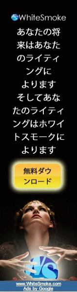 f:id:joe0212:20101024134851j:image:left