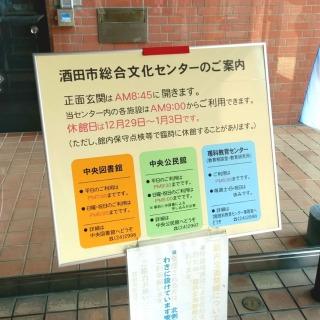 f:id:joe_yamagata:20170715180056j:plain