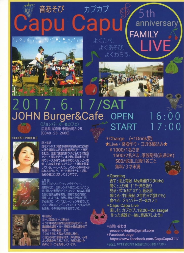 f:id:john_burger:20170609220927j:plain