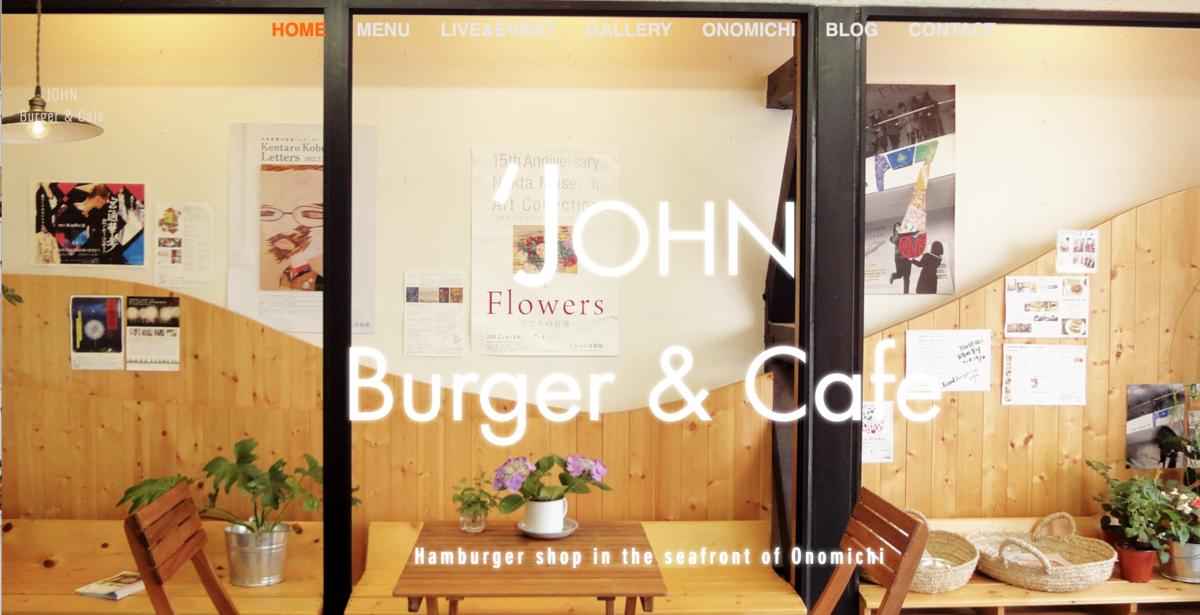 f:id:john_burger:20190810085709p:plain