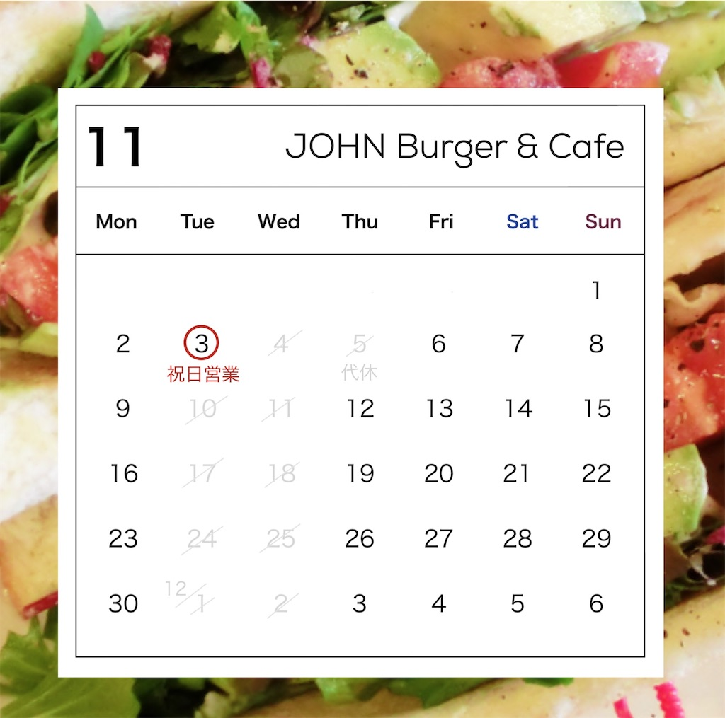 f:id:john_burger:20201030154127j:image