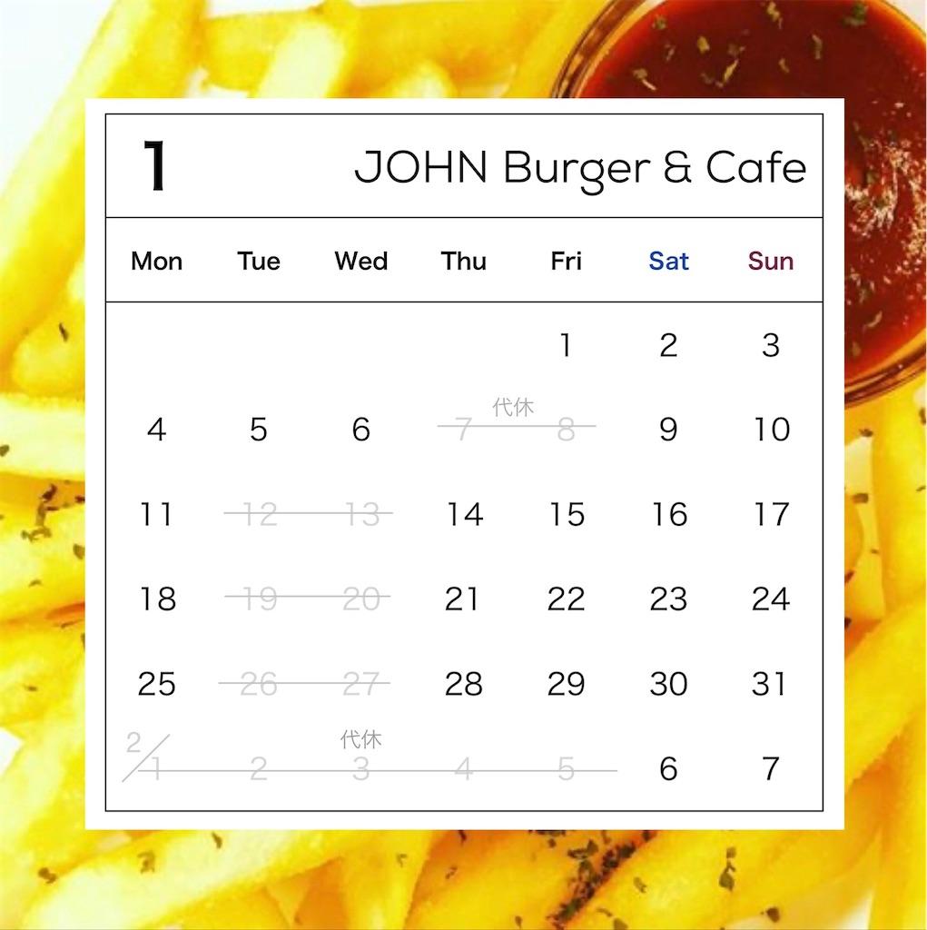 f:id:john_burger:20210112125251j:image