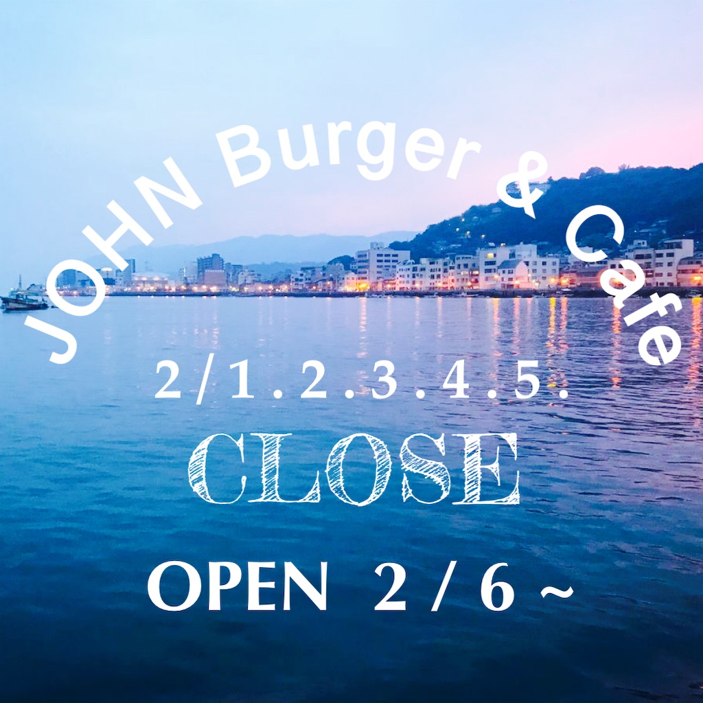f:id:john_burger:20210201120527j:image