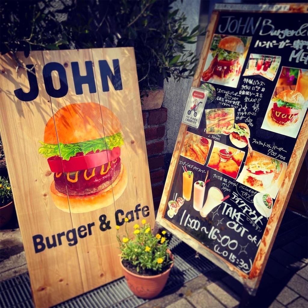 f:id:john_burger:20210516101714j:image