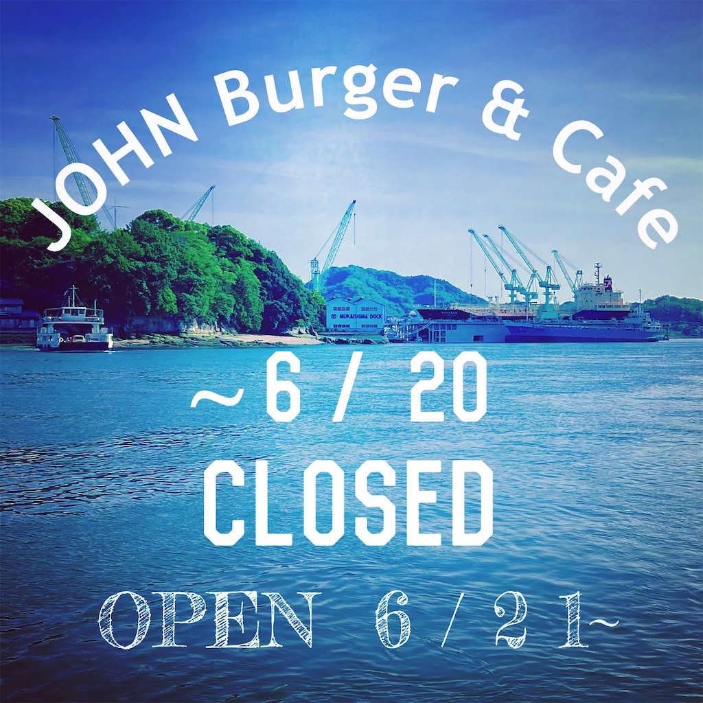 f:id:john_burger:20210601133502j:image