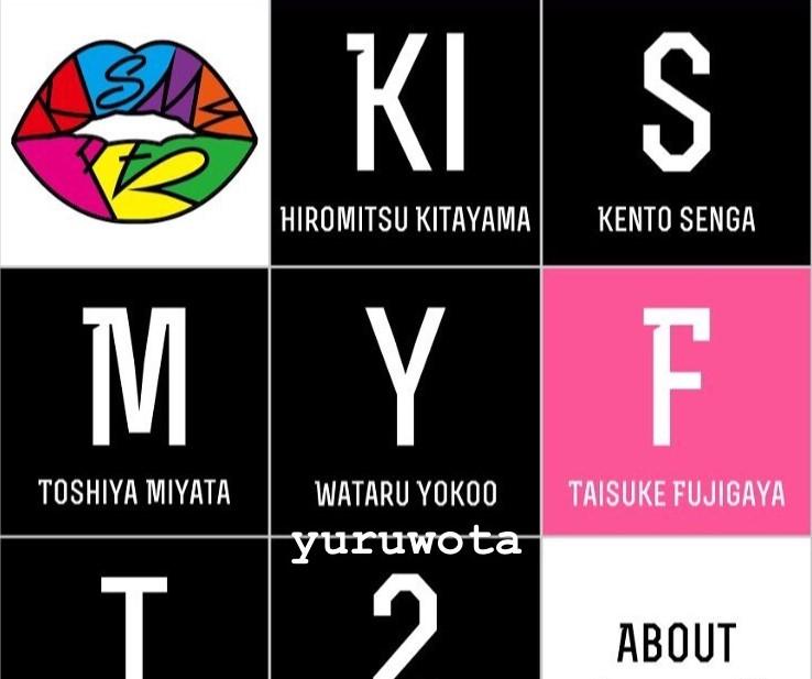 f:id:johnnys-yuruwota:20190722020451j:plain