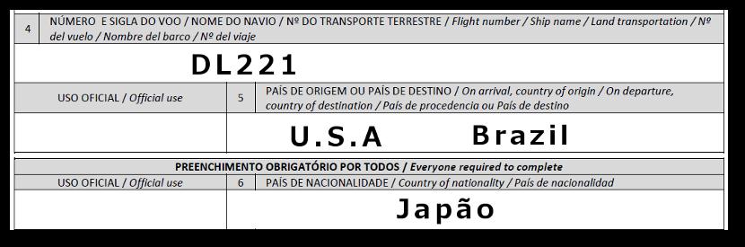 ブラジル入出国カード 便名 出発地と到着地 国籍