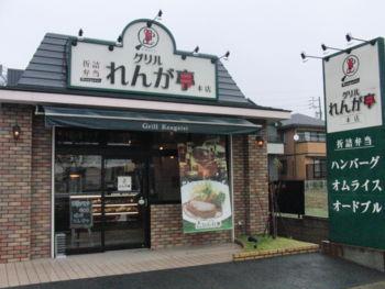 f:id:johokobo240:20091111102951j:image