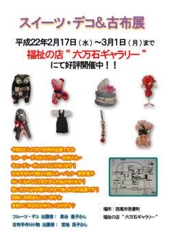 f:id:johokobo240:20100218142317j:image