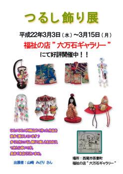 f:id:johokobo240:20100304151303j:image
