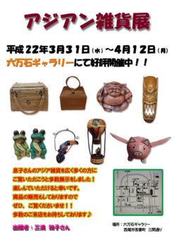 f:id:johokobo240:20100401153806j:image