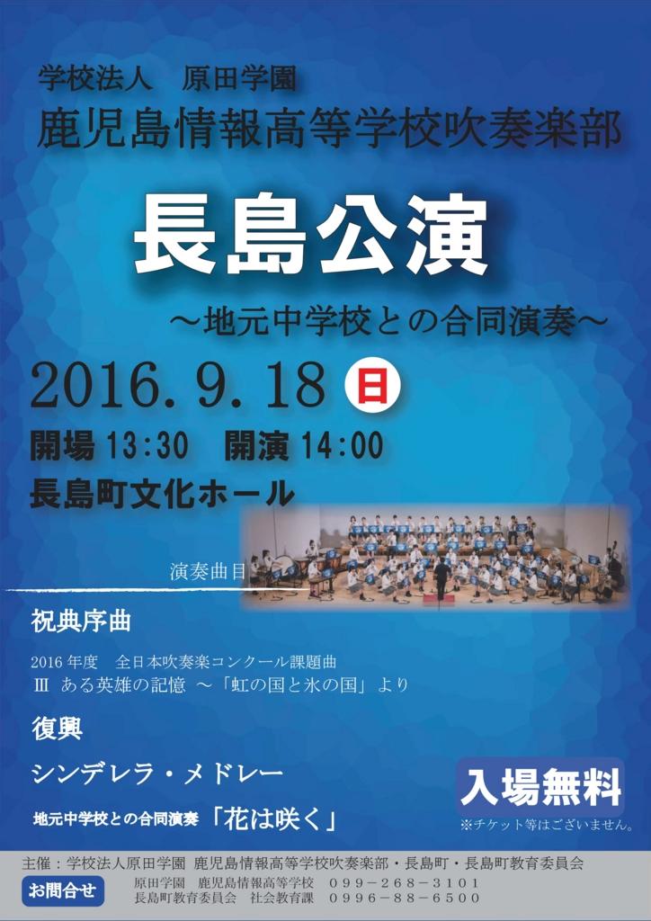 f:id:johosuisogaku:20160907163046j:plain