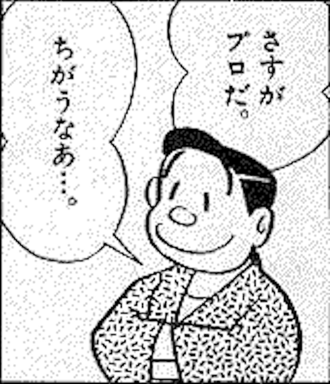 f:id:jojobasshigo:20171228182416p:image