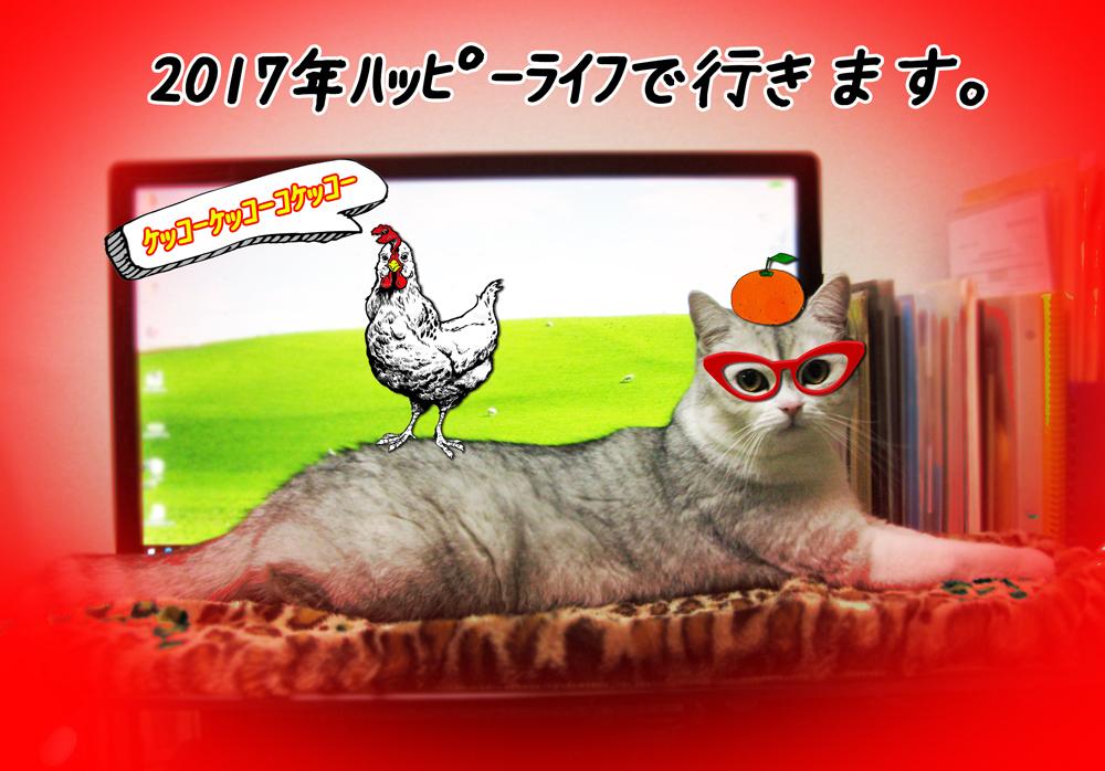 f:id:jojomiguel37:20170102035037j:plain