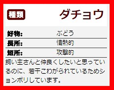 f:id:jojomiguel37:20170213145930j:plain