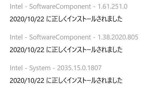 f:id:jojou:20201111192441j:plain