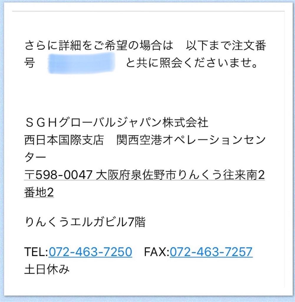 f:id:joju8:20180912132804j:plain