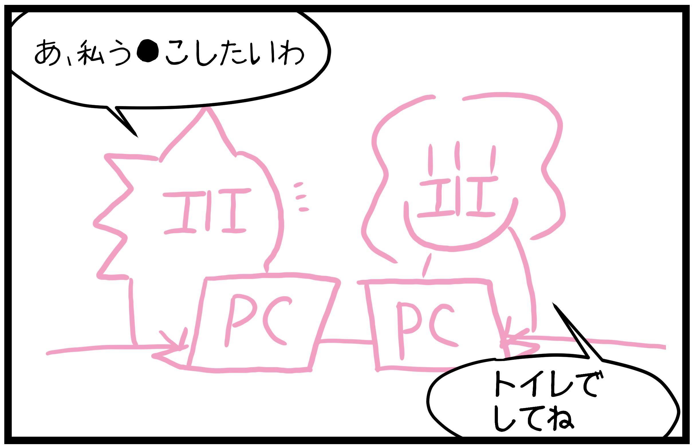 1コマ漫画01