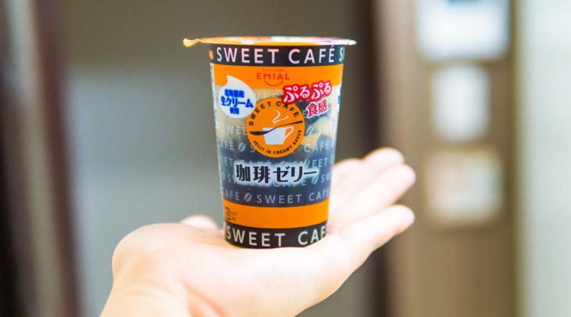 コーヒー ゼリー 美味しい