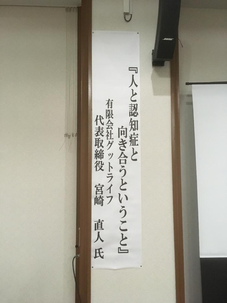 f:id:jokokai:20171012130459j:plain