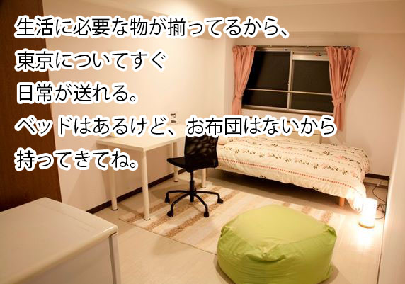 f:id:jokyo-limbs:20170326153045j:plain