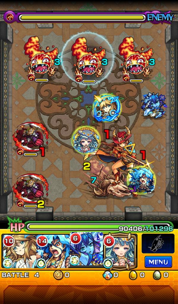 覇者の塔 21階 ステージ4