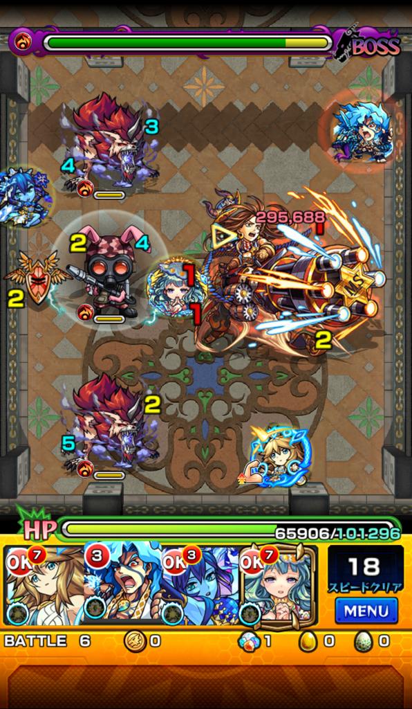 覇者の塔 21階 ステージ6