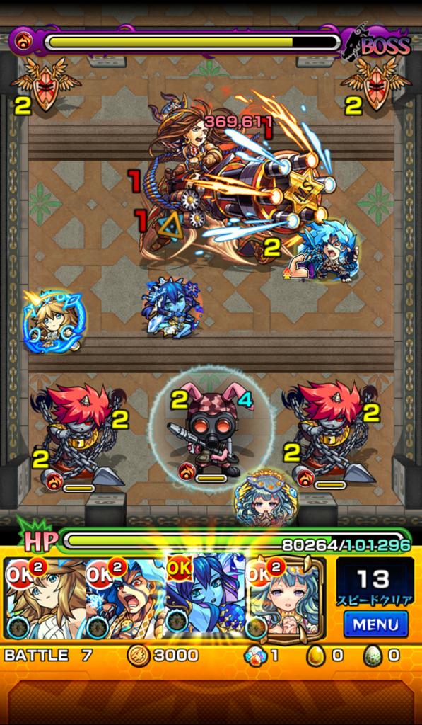 覇者の塔 21階 ステージ7