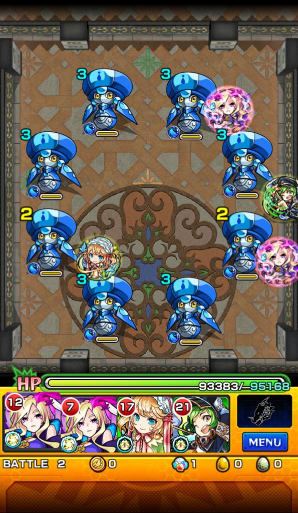 覇者の塔 22階 ステージ2