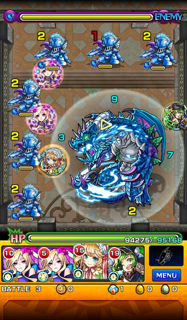 覇者の塔 22階 ステージ3