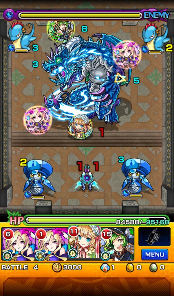 覇者の塔 22階 ステージ4