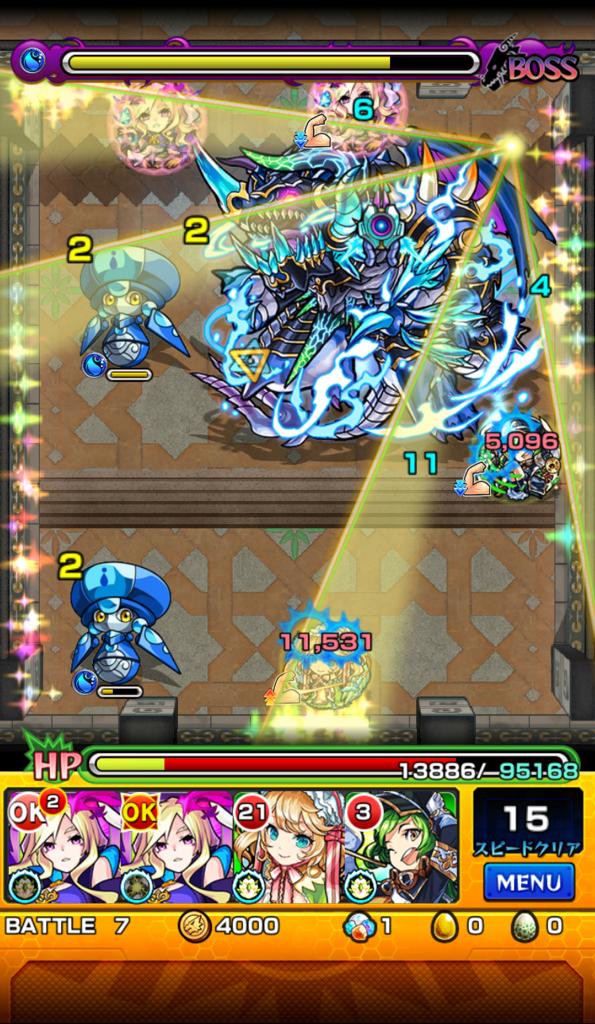覇者の塔 22階 ステージ7