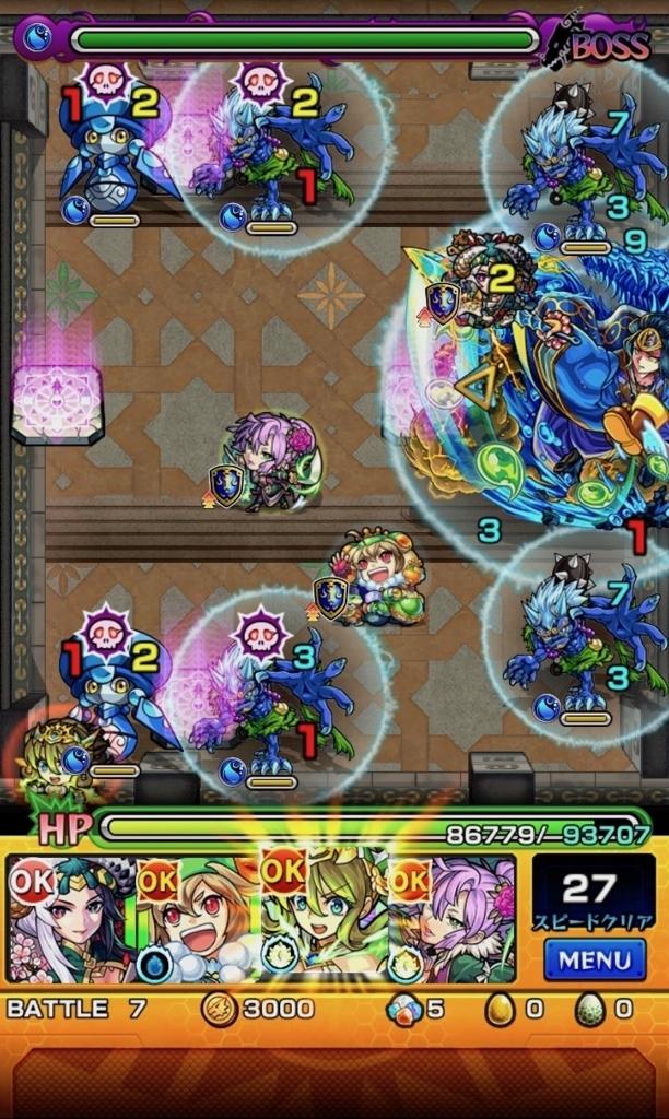 覇者の塔 38階 ステージ7