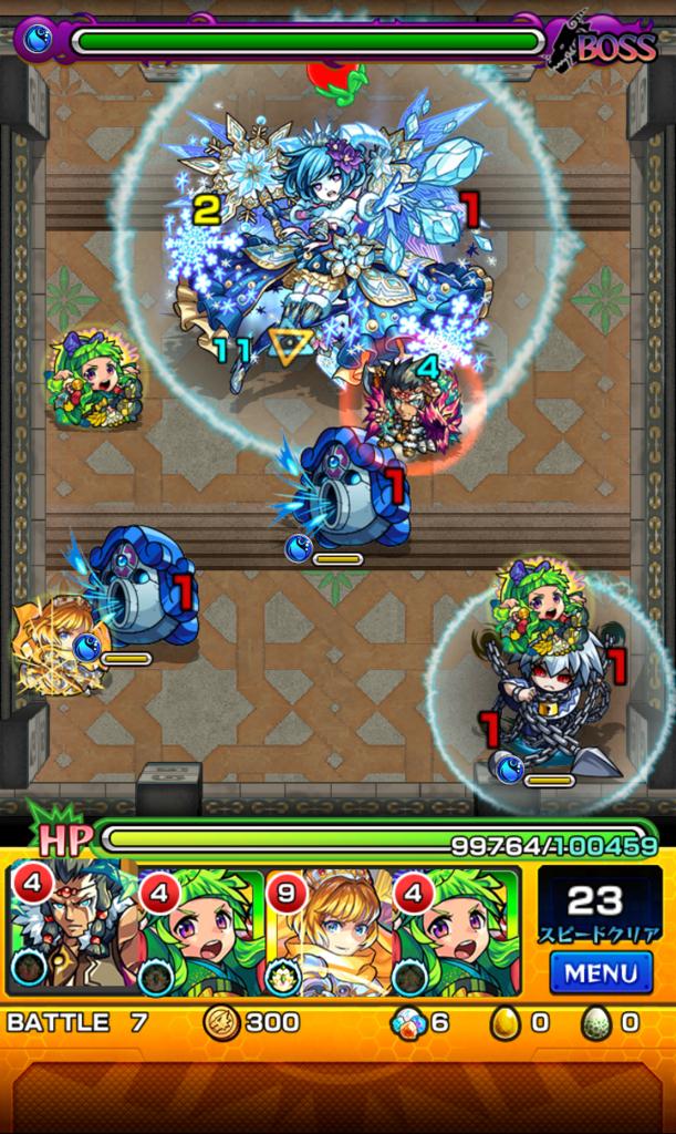 覇者の塔 27階 ステージ7