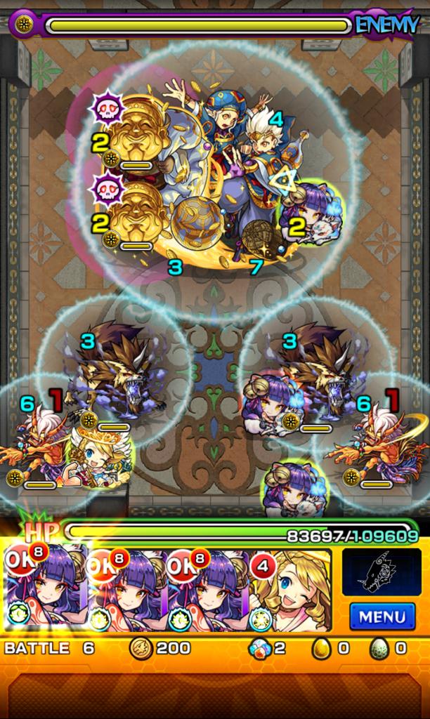 覇者の塔 30階 ステージ6