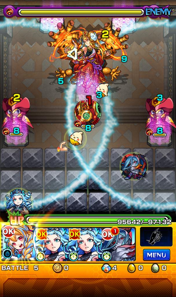 覇者の塔 31階 ステージ5