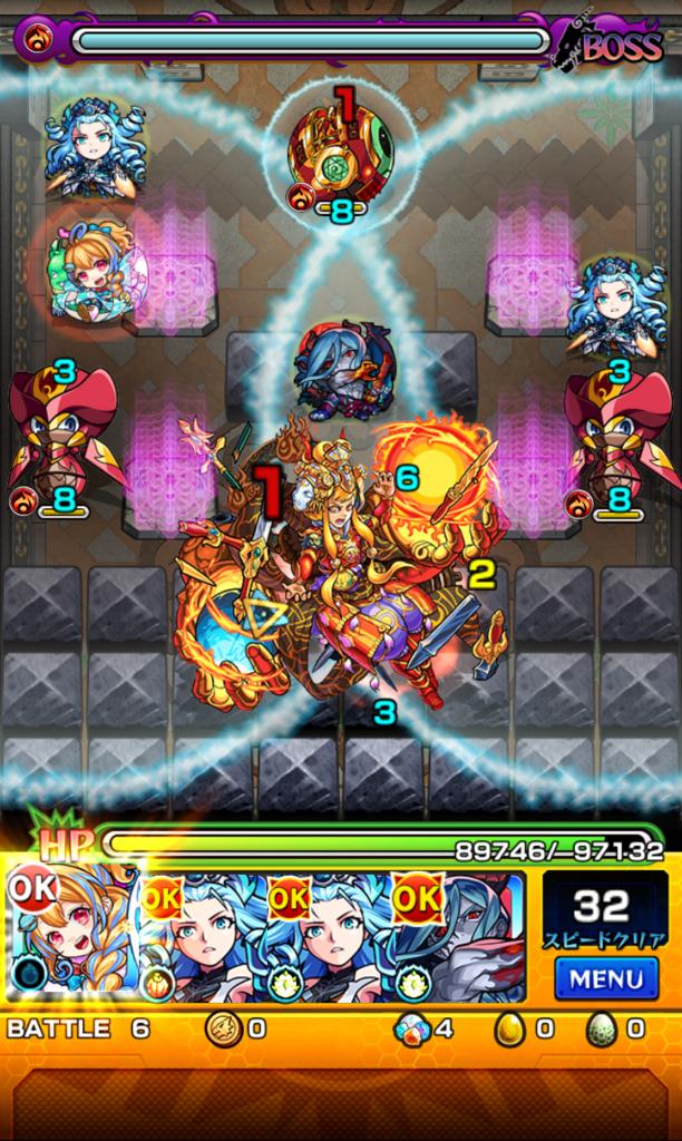覇者の塔 31階 ステージ6