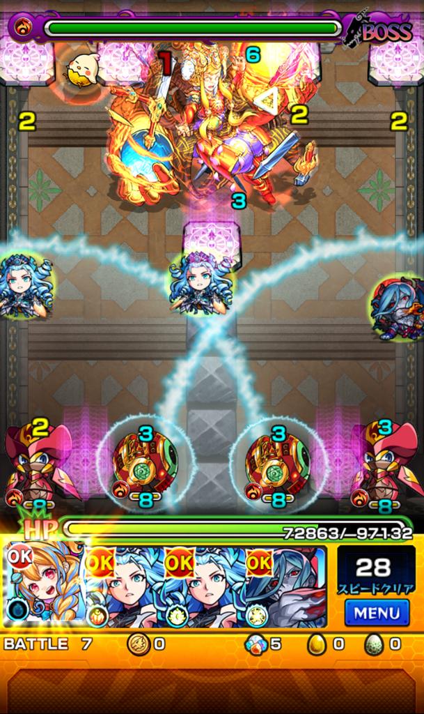 覇者の塔 31階 ステージ7