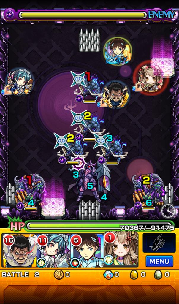 愛染明王 ステージ2