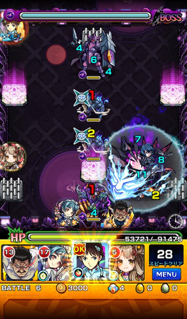 愛染明王 ステージ6