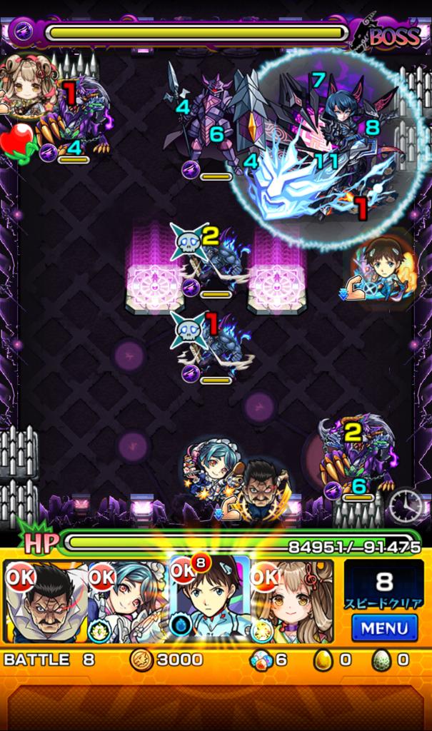 愛染明王 ステージ8
