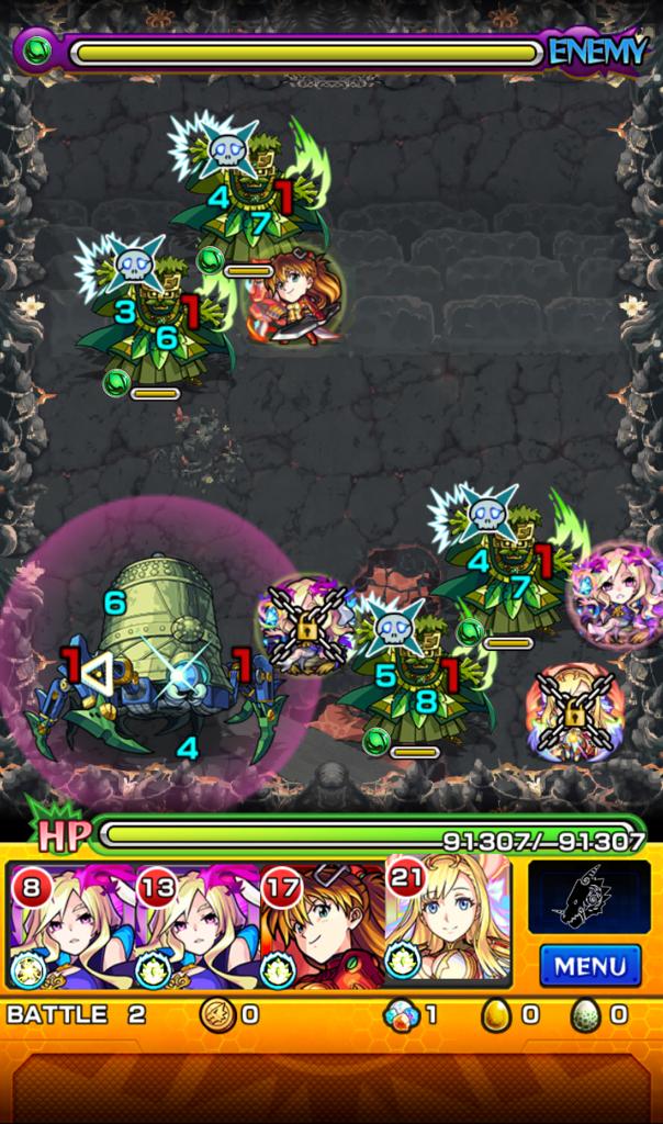 三ノ獄 猛撃の緑如来 ステージ2