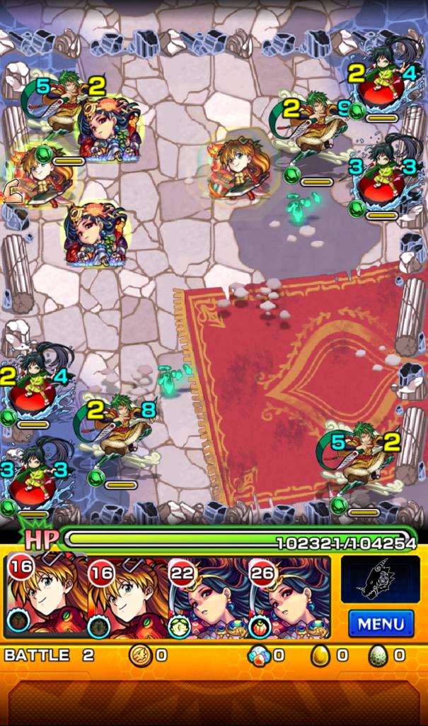 神獣の聖域 ハトリー1層 ステージ2